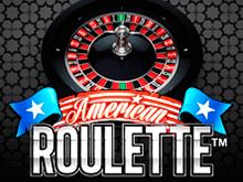 Играть в казино Вулкан 24 в Американская Рулетка