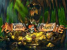 Играть онлайн в казино Вулкан 24 в Призрачные Пираты