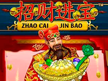 Автомат на деньги Джао Чай Джин Бао