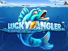 Автомат на деньги Lucky Angler